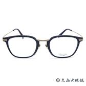 MASUNAGA 增永眼鏡 日本手工眼鏡 β鈦 經典框型 近視鏡框 GMS-817 #55 #黑-銅