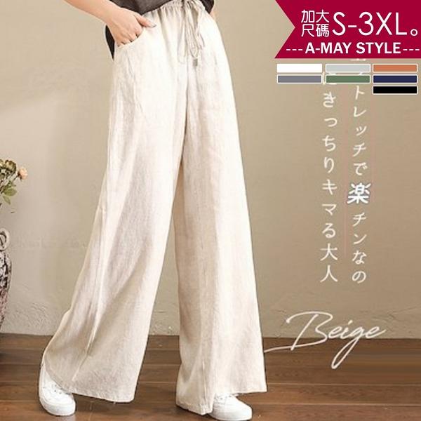 加大碼長褲-高腰棉麻長腿落地寬褲(S-3XL)