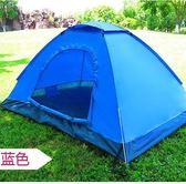 全自動戶外帳篷2-3人家庭旅遊防雨速開露營加厚雙人折疊帳篷jy【快速出貨八折搶購】