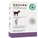 [COSCO代購 618] 促銷至3月12日 W128866 NATURE 植物性成份香皂 薰衣草 150公克8入