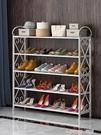 簡易鞋架家用經濟型宿舍防塵鞋櫃省空間組裝家里人門口小鞋架 nms 樂活生活館