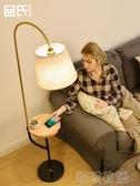 北歐釣魚無線充電落地燈茶幾客廳臥室床頭燈創意美式輕奢立式台燈 喵喵物語