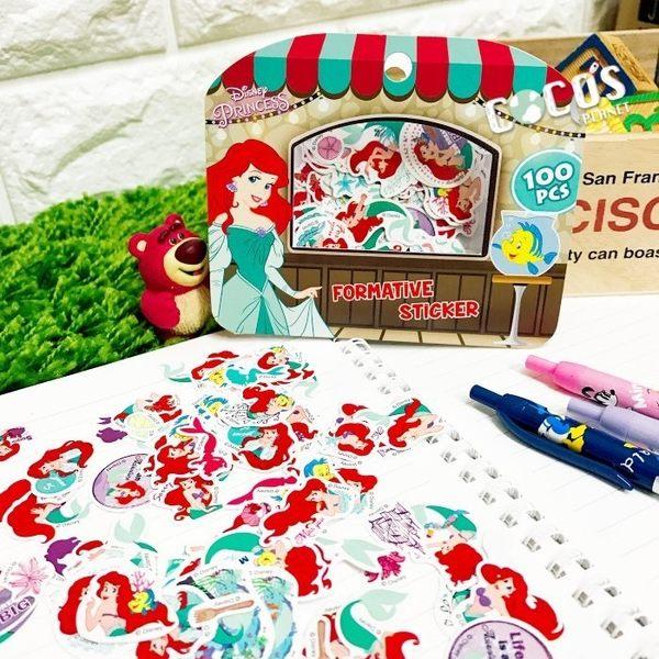 迪士尼貼紙 小美人魚 人魚公主 愛麗兒 顆粒貼紙 貼紙包 裝飾貼紙 100張入 COCOS DB043