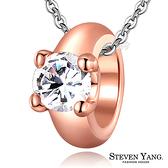 項鍊 正白K 鎖骨鍊 守護戒 小戒指 甜美聚焦系列 玫金款 附鋼鍊
