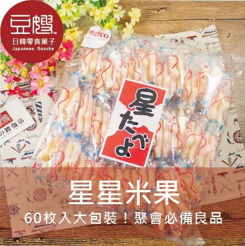 【豆嫂】日本零食 栗山60枚星星米果
