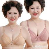 媽媽內衣 媽媽文胸薄款舒適無鋼圈中老年內衣加大碼老人非純棉女士胸罩通用 愛麗絲