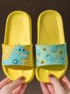 兒童拖鞋夏季男童女童室內卡通家居嬰幼兒防滑家用公主寶寶涼拖鞋 童趣屋