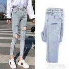 2021新款九分牛仔褲瘦腿女士破洞褲彈力緊身八分小腳褲薄款百搭夏 夏季新品