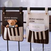 嬰兒床掛收納袋 簡約布藝收納掛袋寢室床頭掛袋嬰兒床收納袋懸掛式墻上門后置物袋JD 寶貝計畫