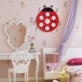 掛鐘 卡通鐘錶客廳掛鐘可愛個性創意時尚靜音時鐘兒童房臥室家用石英鐘 城市科技DF