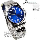 CASIO 卡西歐 MTP-1216A-2B 簡約指針錶 數字時刻藍面 40mm 男錶 考試用錶 MTP-1216A-2BDF
