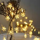 LED小彩燈閃燈串燈滿天星聖誕節樹ins裝飾房間布置擺設網紅星星燈  免運快速出貨