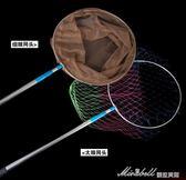 不銹鋼抄網折疊定位抄網桿魚竿釣魚抄網網兜漁具用品igo   蜜拉貝爾