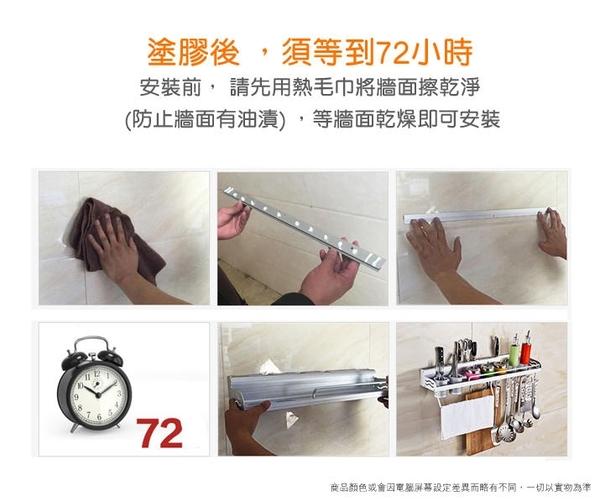 【NF434】強力免釘膠 通用款 懸掛膠 浴室掛勾膠 免釘膠強力膠速幹免打孔膠免鑽膠 12克