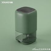 除濕機家用小型抽濕機臥室除濕器干燥機吸濕器迷你去濕器神器 快速出貨