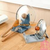 廚房放鍋蓋神器案板置物架鍋蓋架臺面坐式切菜板砧板收納架【匯美優品】