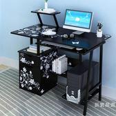 電腦桌電腦台式桌書桌簡約家用經濟型學生省空間辦公寫字桌子臥室WY【週年慶免運八折】