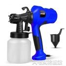小型噴涂神器高壓電動噴槍消毒水酒精噴霧歐規便攜式電動噴漆槍 防疫必備