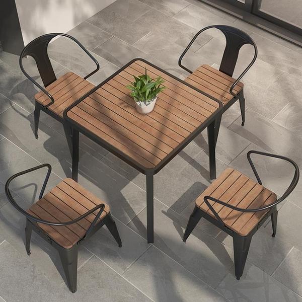 桌椅 陽台戶外桌椅組合室外鐵藝小茶幾簡約休閒庭院露台桌椅子三5件套 宜品
