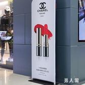 快幕秀門型展示架落地海報架快展會布置定制立式廣告牌可拆卸立屏 PA8303『男人範』