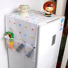 透明印花冰箱防水防塵收納罩(1入)【小三美日】不挑款