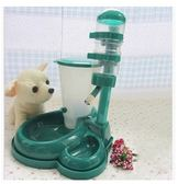 寵物飲水器狗狗飲水機喝水器立式寵物喂食器食盆多功能組合式