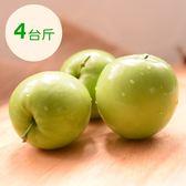 饗果樂.燕巢牛奶蜜棗(4台斤,約16-18粒)﹍愛食網