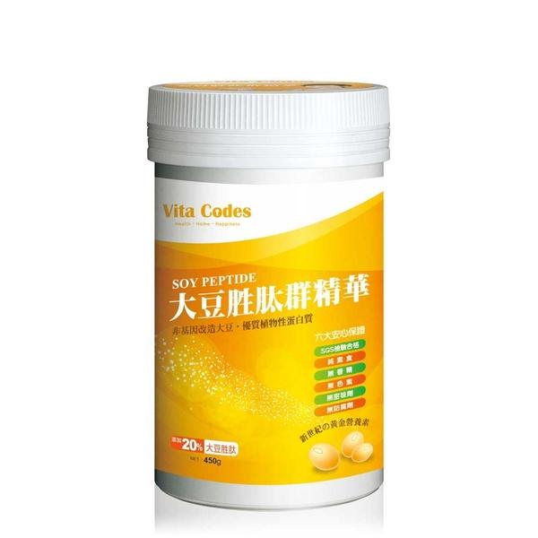 Vita Codes 大豆胜肽群精華罐裝 450g 超值3入組