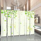 屏風 歐式屏風隔斷客廳時尚簡約現代布藝玄關臥室房間簡易折疊移動折屏 米蘭街頭IGO