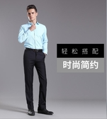 職業正裝修身韓版男士上班黑色西褲男裝商務工作褲西服免燙長褲子 超值價