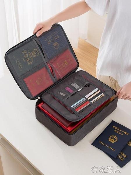 證件收納包盒家用家庭多層大容量數碼包文件證書護照箱卡位 【快速出貨】