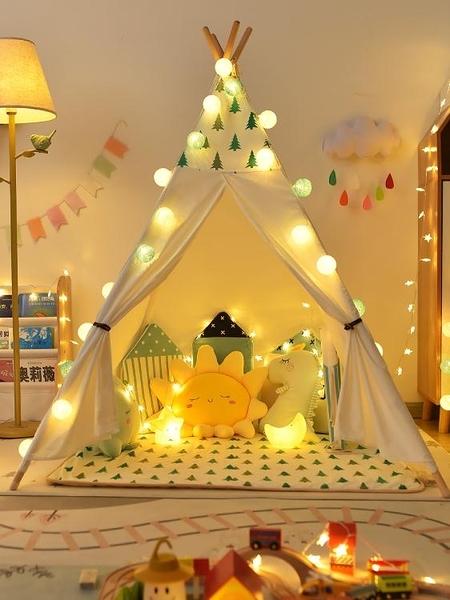 兒童帳篷室內游戲屋家用印第安小房子男孩女孩寶寶玩具屋 LX 童趣屋 免運
