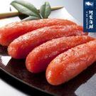 【藏】日本辛子/明太子魚卵 80g±5%/盒