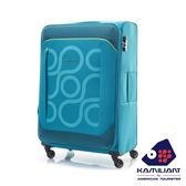 Kamiliant卡米龍 25吋Harita圓形圖騰可擴充布面TSA行李箱(藍綠)