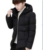 冬季男裝韓版潮流衣服2019新款羽絨棉服外套棉衣大碼加厚連帽棉襖 陽光好物