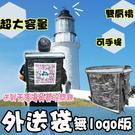 雙肩揹外送袋 外賣箱外送包 機車外送箱保溫包 無LOGO款 | OS小舖