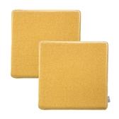 (組)素色雅織滾邊記憶棉坐墊40x40x4芥黃2入