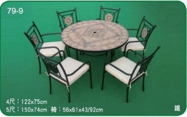 【南洋風休閒傢俱】戶外休閒桌椅系列-馬賽克扶手桌椅組 戶外桌椅 適 戶外 餐廳 民宿(L79-9 #94548)
