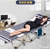 靈鷹折疊床單人午睡辦公室午休躺椅家用成人簡易便攜行軍床多功能