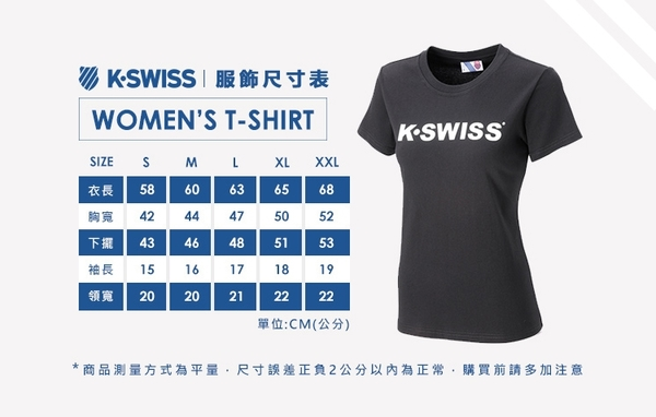 K-SWISS Contrast Logo Tee棉質吸排T恤-女-藍