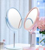 台式宿舍學生化妝鏡子桌面便攜小圓鏡子少女心雙面鏡梳妝鏡公主鏡  LannaS