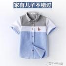 男童短袖襯衫2020夏季新款男生襯衣小學生中大童男孩夏裝童裝上衣 Cocoa