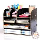 木質桌面收納盒 A4A5檔整理置物架 多功能多層辦公資料架子