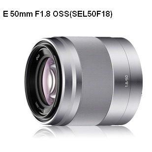 SONY E 50mm F1.8 OSS E接環專用 (SEL50F18) 望遠定焦鏡頭 原廠公司貨 分期零利率