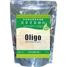 100%異麥芽寡糖粉1000g  (50...