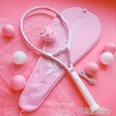 網球拍 網球拍單人初學者全套裝專業單雙打帶線回彈男女成人碳素網拍 名創家居DF