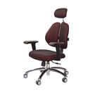 GXG 雙背涼感 電腦椅 (鋁腳/4D升降扶手) 型號2995 LUA3