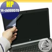 【Ezstick】HP 14-ck0095TU 靜電式筆電LCD液晶螢幕貼 (可選鏡面或霧面)