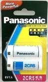 Panasonic 國際相機鋰電池 2CR5   【1入/片】