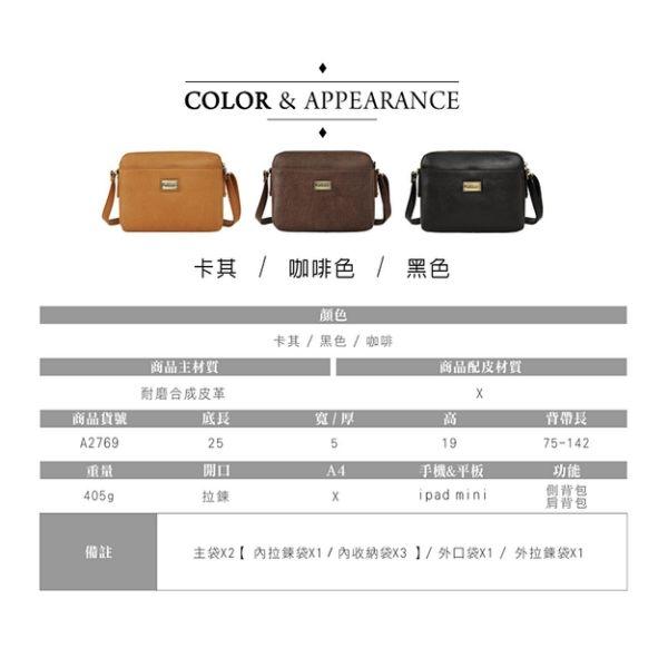 1/2princess二代復古皮革隨性善變方塊多層雙面斜背包-3色[A2769]